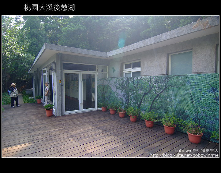 [ 北橫 ] 桃園大溪後慈湖:DSCF5199.JPG