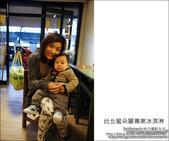 2014.01.26 台北蜜朵麗專業冰淇淋:DSC05998.JPG