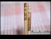 嵌合筷:DSC_3635.JPG