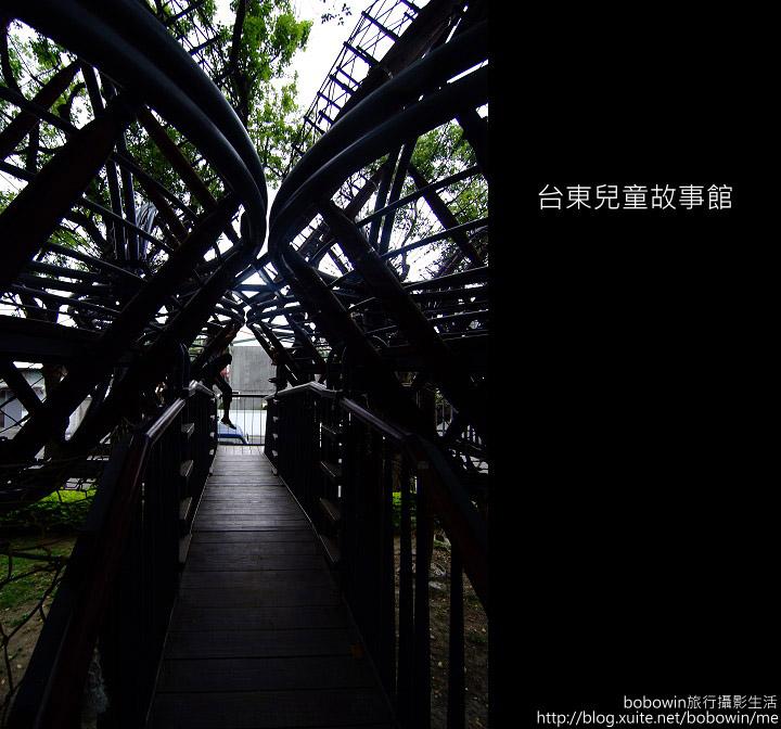 台東兒童故事館:DSCF9305.JPG