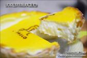 PABLO半熟蛋糕:1355.JPG