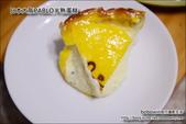 PABLO半熟蛋糕:DSC_6737.JPG