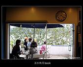 20080412_淡水有河Book聚會:DSCF0804.JPG