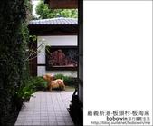 2012.01.07 嘉義新港板陶窯:DSC_2043.JPG