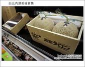 2012.05.01 台北內湖美福食集:DSC01271.JPG