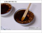 2013.01.26 台南永樂市場小吃:DSC_9648.JPG