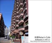2013.05.25 桃園Relax'n Cafe:DSC_2171.JPG