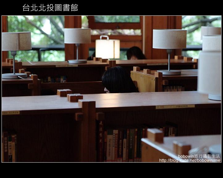 [ 遊記 ] 台北北投圖書館:DSCF6528.JPG