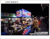 2013.01.26 台東正氣路夜市:DSC_9930.JPG