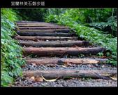 2009.06.13 林美石磐步道:DSCF5418.JPG