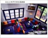 台北士林伊莎貝拉風晴館:DSC_0856.JPG