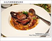 台北內湖鳥窩窩私房菜:DSC_4583.JPG