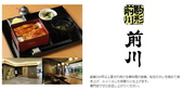 日本東京SKYTREE:蠻魚販.jpg