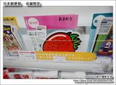 日本郵便局:DSC08526.JPG