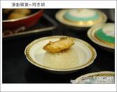 2011.08.27 頂廚國宴~阿忠師:DSC_1978.JPG