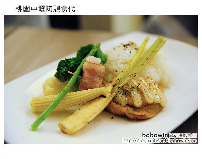 2011.08.27 陶憩食代:DSC_2150.JPG