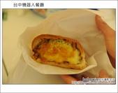 2011.12.12 台中機器人餐廳:DSC_6917.JPG
