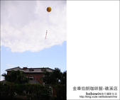 2011.10.17 金車伯朗咖啡館-礁溪店:DSC_8953.JPG