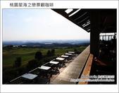 2012.10.04 桃園大園星海之戀:DSC_5407.JPG