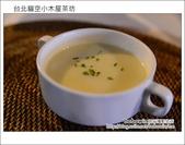 2012.11.12 台北貓空小木屋茶坊:DSC_3159.JPG