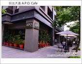 台北大直 A.P.O. Cafe:DSC_5297.JPG
