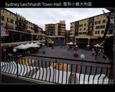 [ 澳洲 ] 雪梨小義大利區 Sydney Leichhardt Town Hall:DSCF4090.JPG