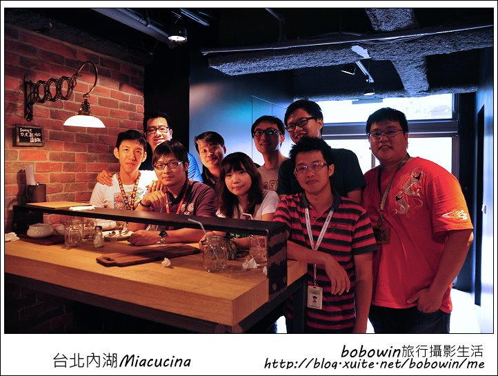 2013.08.22 台北內湖Miacucina:DSC_4012.JPG