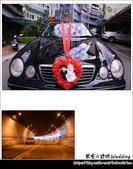 2013.11.24 威宏&玟吟 婚禮攝影紀錄:0074.JPG