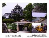 日本岡山城:岡山城_small.jpg
