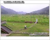 台北南港山水綠生態公園:DSC_1862.JPG