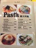 台北內湖House Bistro 好適廚坊早午餐Menu:IMG_0283.JPG