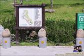台北內湖大溝溪公園:DSC_2126.JPG