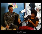 20080412_淡水有河Book聚會:DSCF0665.JPG
