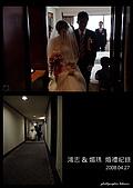 宏志婚禮攝影紀錄:DSCF3003_1.JPG