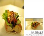 2011.12.12 台中機器人餐廳:DSC_6918.JPG