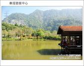 2012.01.27 木茶房餐廳、車埕老街、明潭壩頂:DSC_4506.JPG