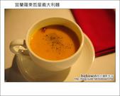 2011.10.16 宜蘭羅東哲屋義大利麵:DSC_8620.JPG