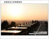 2012.10.04 桃園大園星海之戀:DSC_5523.JPG