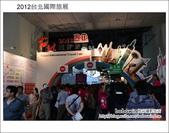 2012台北國際旅展~日本篇:DSC_2690.JPG