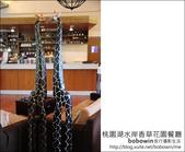 2012.03.31 桃園湖水岸香草花園餐廳:DSC_7866.JPG
