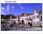 2013.02.13 南投埔里紙元首館:DSC_1919.JPG