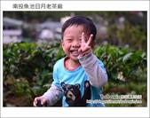 2013.02.13 南投魚池日月老茶廠:DSC_2076.JPG