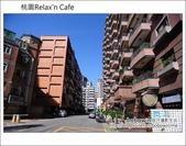 2013.05.25 桃園Relax'n Cafe:DSC_2172.JPG