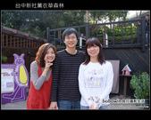[ 台中 ] 新社薰衣草森林--薰衣草節:DSCF6580.JPG