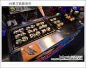 2013.01.26 台東正氣路夜市:DSC_9931.JPG