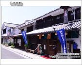 Day3 Part1 日本倉敷:DSC_8089.JPG