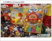 Day3 Part7 倉敷Ario shopping Mall:DSC05047.JPG