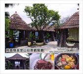 桃園隱峇里山莊景觀餐廳:隱峇里山莊景觀餐廳_small.jpg