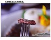 桃園隱峇里山莊景觀餐廳:DSC_1252.JPG