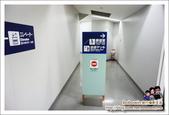 日本九州福岡機場交通+JR PASS購買:DSC07615.JPG